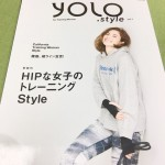 トレーニング好きな女性のための雑誌 Yolo Style vol1でグリーンスパハワイがハワイを楽しむためのおすすめとして 紹介されました。