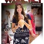 WAIKIKI MAGAZINE ワイキキ・マガジン Vol. 3/Issue 6にお勧めの商品として掲載されました。