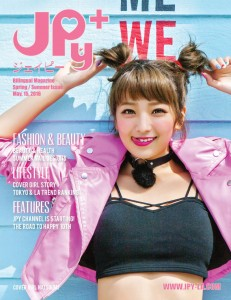LAのバイリンガルマガジンJPyの記念すべき初日本配布号にイゲット千恵子のインタビュー記事が 日英両語で2ページにわたり掲載されています。