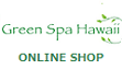 GreenSpaHawaiiOnlineShop